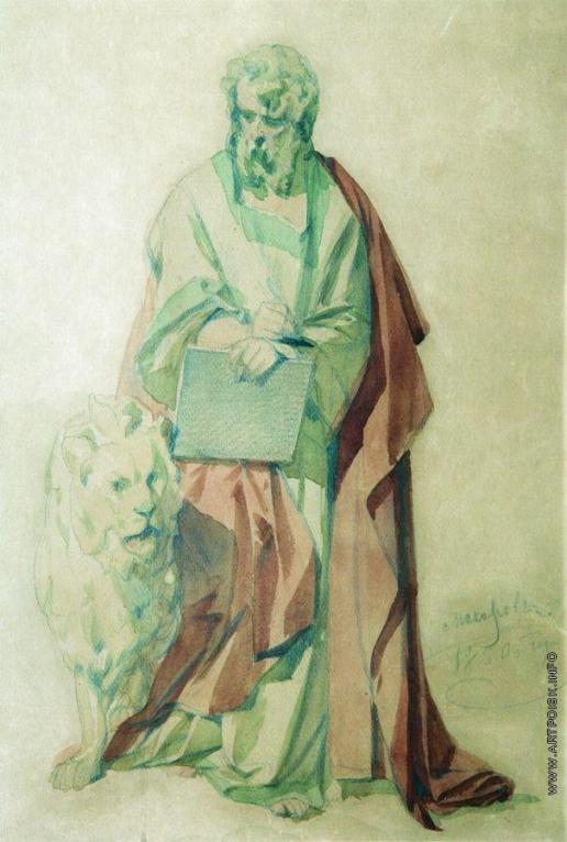 Макаров И. К. Евангелист Марк