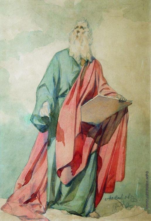 Макаров И. К. Евангелист Матфей