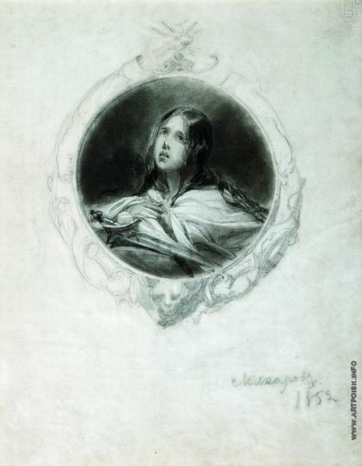 Макаров И. К. Женская головка (Святая мученица)