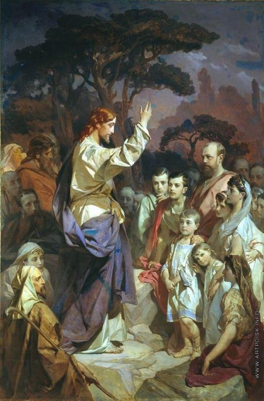 Макаров И. К. Нагорная проповедь (Христос, благословляющий царское семейство). Около