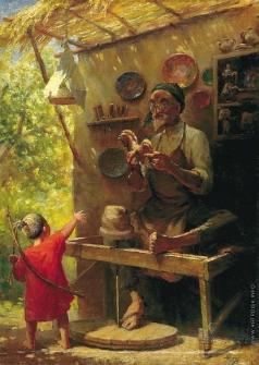 Абдулов И. А. Дары создателя