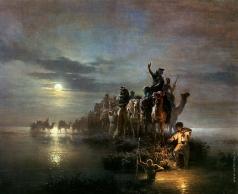 Абдулов И. А. Брод через озеро Арысь