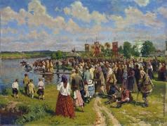 Маковский А. В. Крестный ход на Флора и Лавра. 1921-