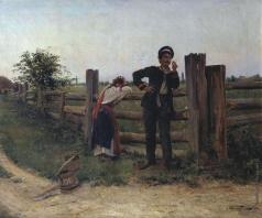 Маковский А. В. Надоела