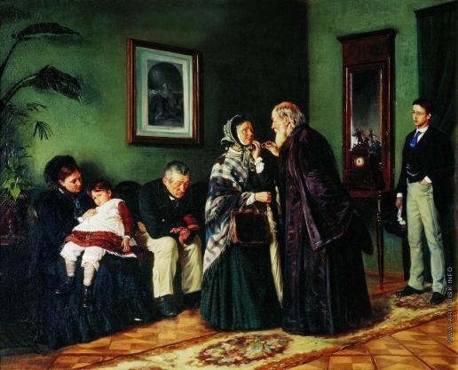 Маковский В. Е. В приемной у доктора
