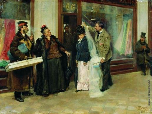 Маковский В. Е. Выбор приданого