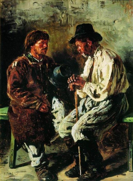 Маковский В. Е. Два украинца