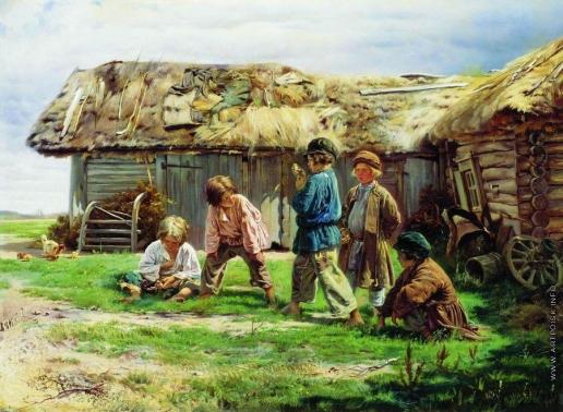 Маковский В. Е. Игра в бабки