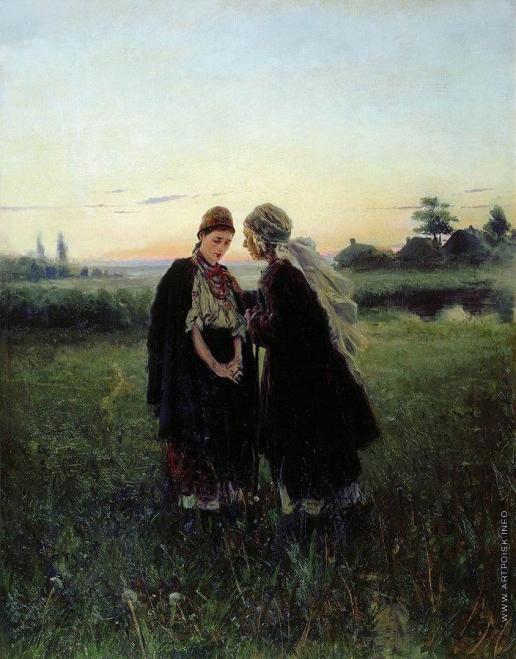 Маковский В. Е. Мать и дочь