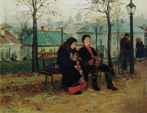 Маковский В. Е. На бульваре. 1886-