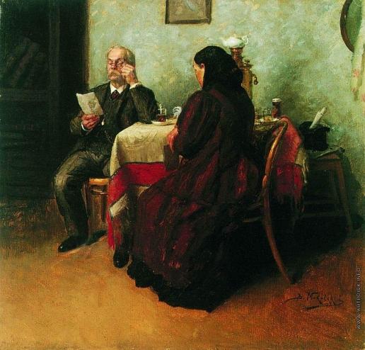 Маковский В. Е. Письмо