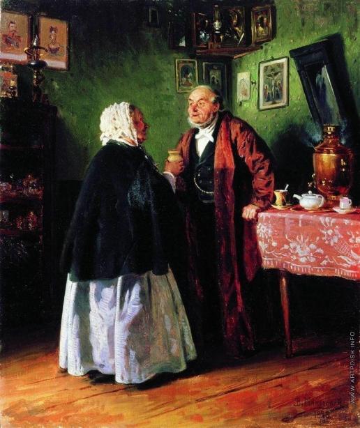 Маковский В. Е. Поздравление