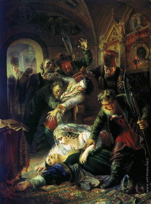 Маковский К. Е. Агенты Дмитрия Самозванца убивают сына Бориса Годунова