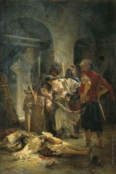 Маковский К. Е. Болгарские мученицы