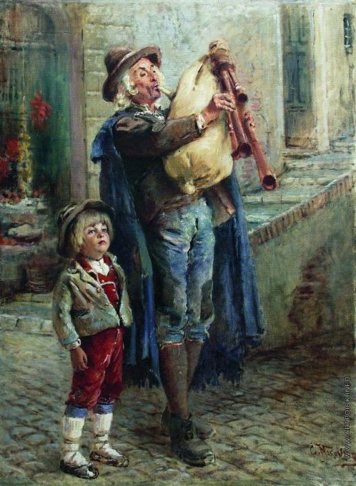 Маковский К. Е. Бродячие музыканты. Конец 1900-х –