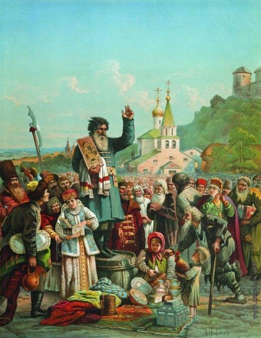 Маковский К. Е. Воззвание Кузьмы Минина к нижегородцам в 1611 году