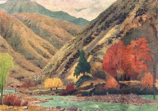 Абдурахманов И. А. В горах