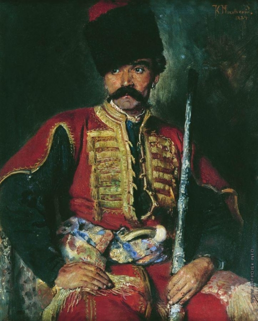 Маковский К. Е. Запорожский казак