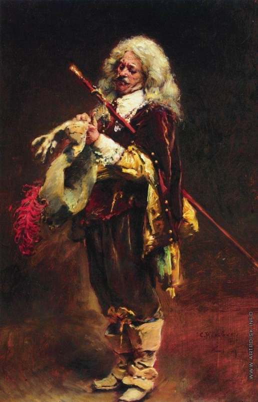 Маковский К. Е. Кавалер, одевающий перчатку