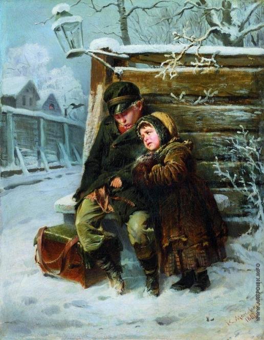 Маковский К. Е. Маленькие шарманщики у забора зимой