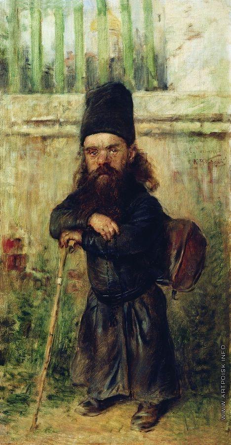 Маковский К. Е. Монах - сборщик податей на храм