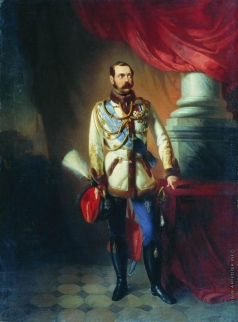 Маковский К. Е. Портрет императора Александра II