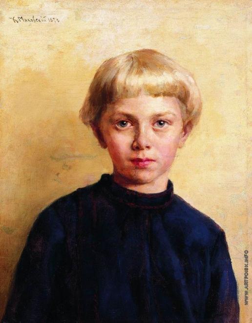 Маковский К. Е. Портрет мальчика