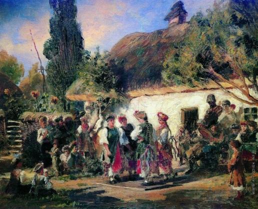 Маковский К. Е. Праздник на Украине
