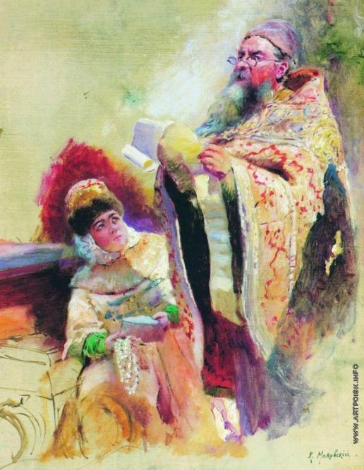 Маковский К. Е. Священник и боярыня