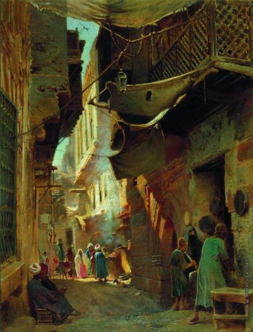 Маковский К. Е. Улица в Каире