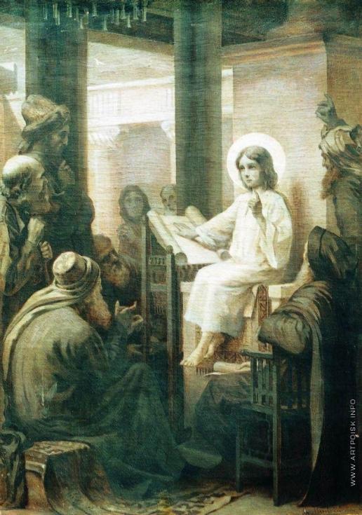 Маковский К. Е. Христос среди учителей