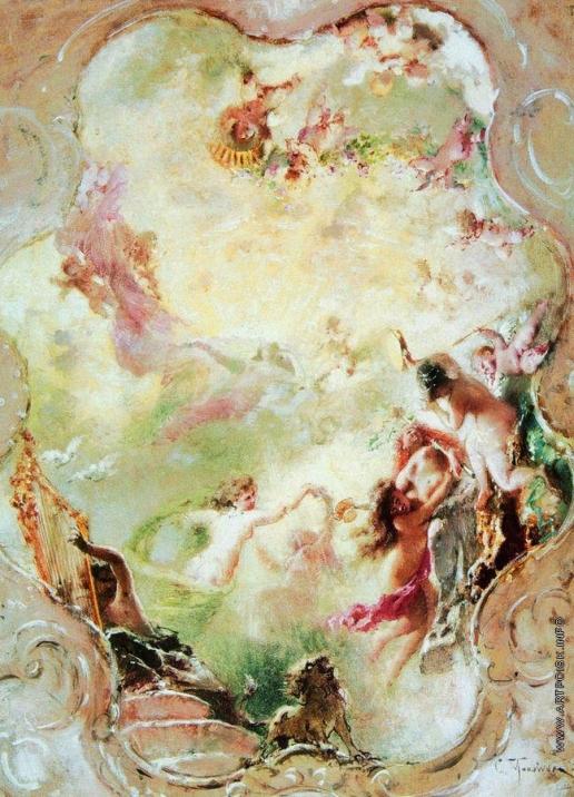 Маковский К. Е. Эскиз росписи потолка для особняка П.П. фон Дервиза в Петербурге