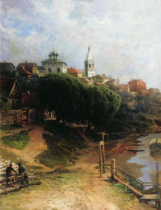 Маковский Н. Е. Вид города