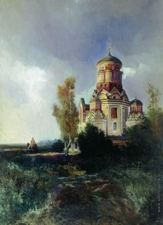 Маковский Н. Е. Вид церкви села Дьякова в Коломенском, близ Москвы