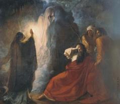 Мартынов Д. Н. Аэндорская волшебница вызывает тень Самуила