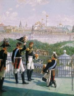 Матвеев Н. С. Король Прусский Фридрих Вильгельм III с сыновьями благодарит Москву за спасение его государства