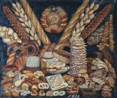 Машков И. И. Советские хлебы