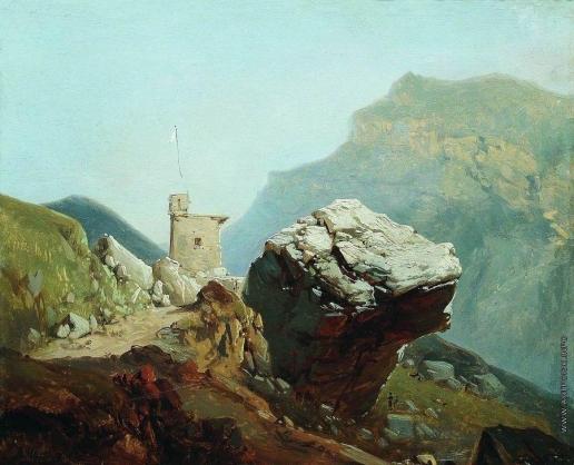 Мещерский А. И. Крепость в горах