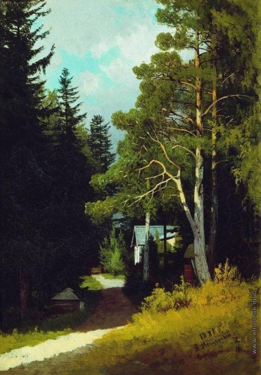 Мещерский А. И. Лесной пейзаж