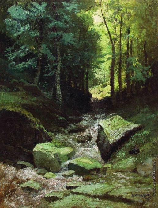 Мещерский А. И. Лесной пейзаж с ручьем