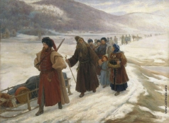 Милорадович С. Д. Путешествие Аввакума по Сибири