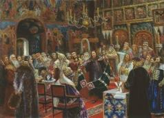 Милорадович С. Д. Суд над патриархом Никоном