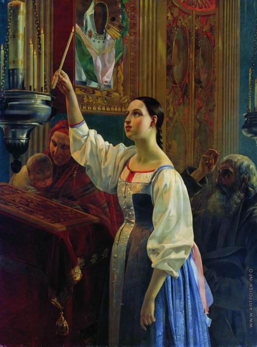 Михайлов Г. К. Девушка, ставящая свечу перед образом