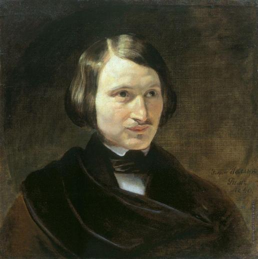 Моллер Ф. А. Портрет Николая Васильевича Гоголя