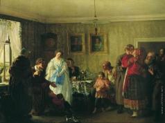 Мясоедов Г. Г. Поздравление молодых в доме помещика