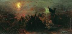 Мясоедов Г. Г. Самосжигатели. 1882,