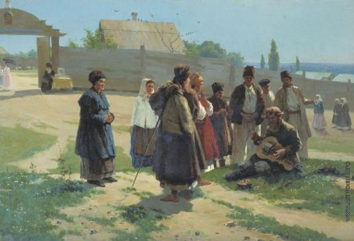 Навозов В. И. Песнь лирника