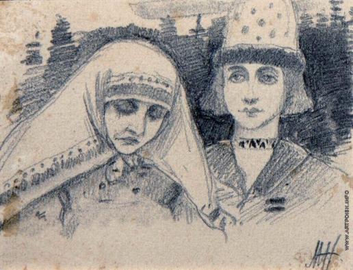 Нестеров М. В. Анна с сыном Ваней. 1896-