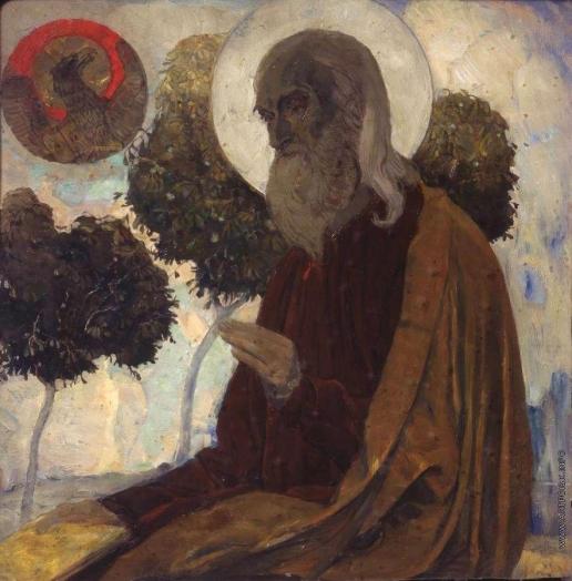Нестеров М. В. Апостол Иоанн