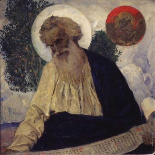 Нестеров М. В. Апостол Лука